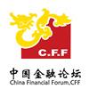 中国金融论坛